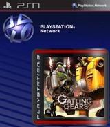 Gatling Gears SEN cover (NPUB30454)