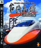 Railfan Taiwan High Speed Rail PS3 cover (BCAS20018)