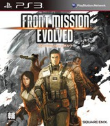Front Mission Evolved PS3 cover (BCAS20123)