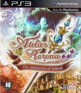 鍊金術士蘿樂娜 ~亞蘭德的鍊金術士~ PS3 cover (BCAS20146)