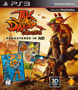 Jak & Daxter  Collection PS3 cover (BCAS20222)