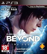 Beyond: Two Souls PS3 cover (BCAS25017)