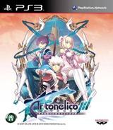 Ar Tonelico III: Sekai Shuuen No Hikigane Wa Shoujo No Uta Ga Hiku PS3 cover (BLAS50177)