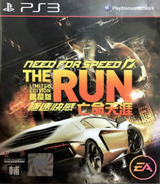 Need for Speed : The Run PS3 cover (BLAS50337)