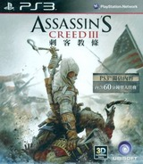 Assassin's Creed III PS3 cover (BLAS50495)