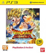 Dragon Ball Z: Ultimate Blast (PS3 the Best) PS3 cover (BLAS50572)