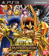 Saint Seiya: Brave Soldiers PS3 cover (BLAS50652)
