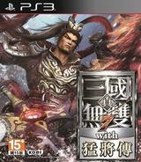 Shin Sangoku Musou 7 with Musouden PS3 cover (BLAS50672)