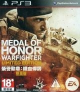 Medal of Honor: Warfighter PS3 cover (BLAS50505)
