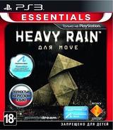 Heavy Rain PS3 cover (BCES00737)