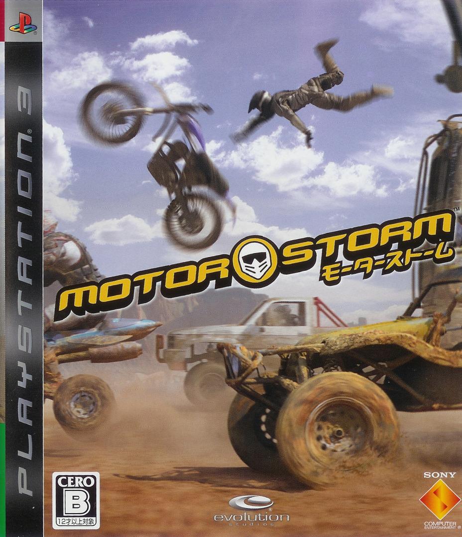モーターストーム PS3 coverHQ (BCJS30004)