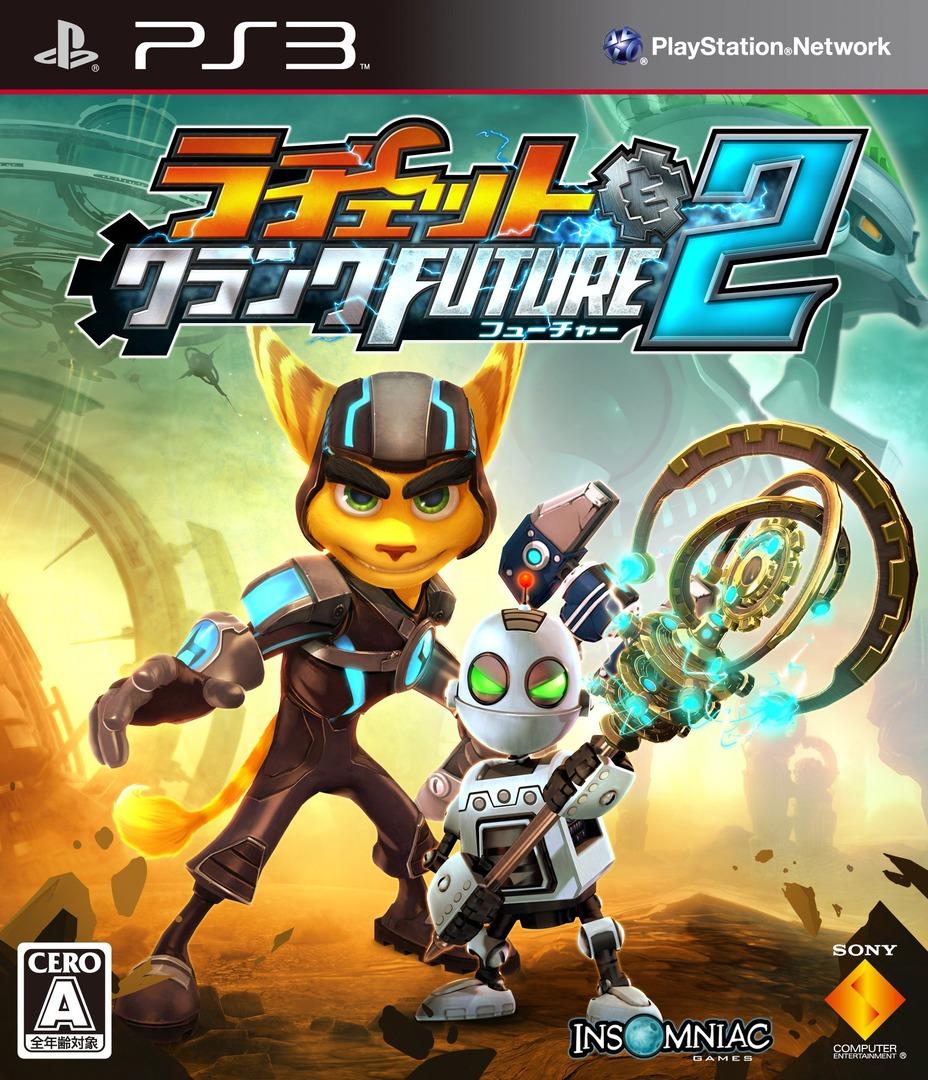 ラチェット&クランク FUTURE 2 PS3 coverHQ (BCJS30038)