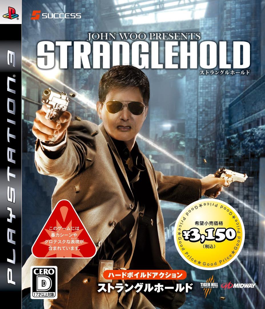 PS3 coverHQ (BLJM60150)