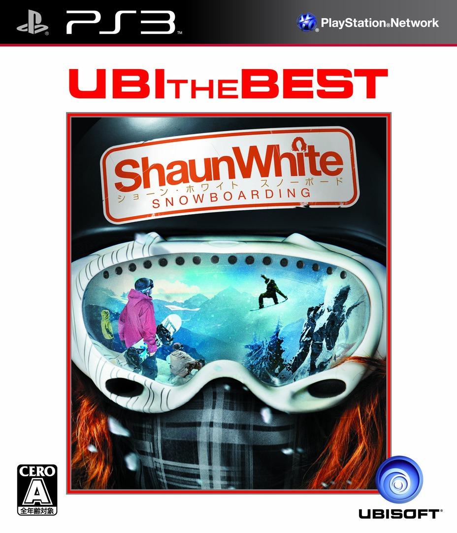 PS3 coverHQ (BLJM60184)