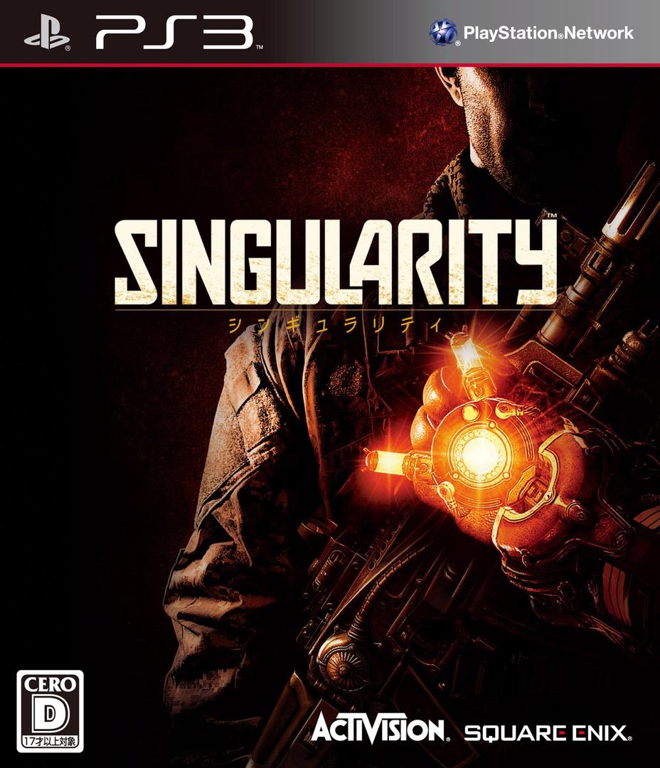 シンギュラリティ PS3 coverHQ (BLJM60220)