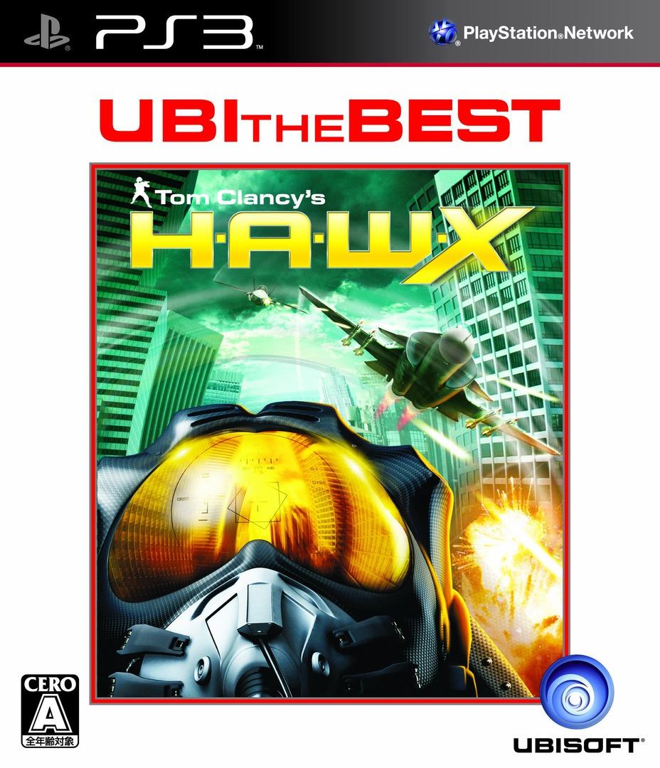 PS3 coverHQ (BLJM60225)