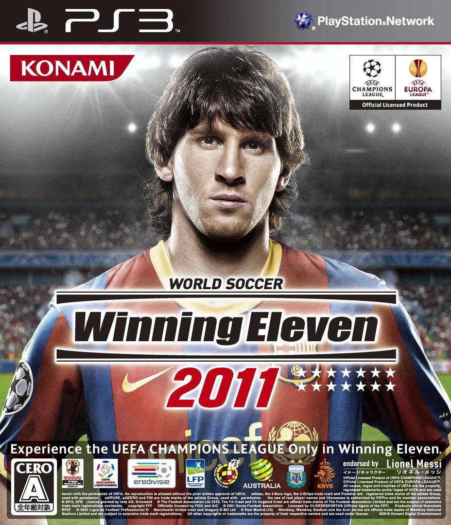 ワールドサッカーウイニングイレブン2011 PS3 coverHQ (BLJM60271)