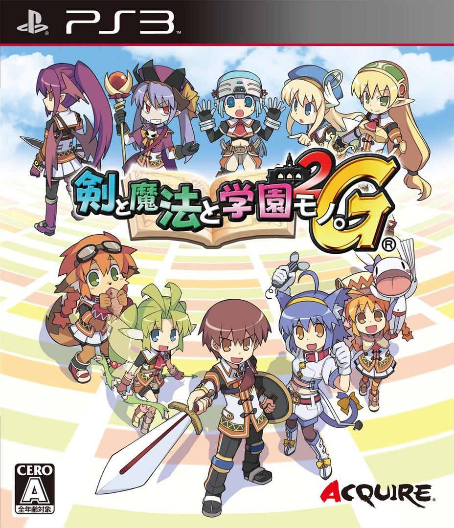 PS3 coverHQ (BLJM60278)