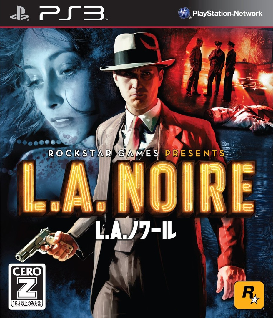 L.A. ノワール PS3 coverHQ (BLJM60343)