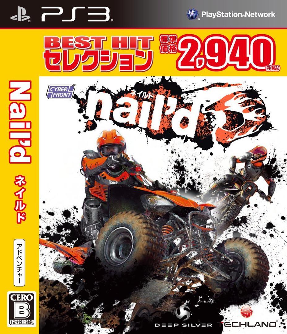 PS3 coverHQ (BLJM60461)