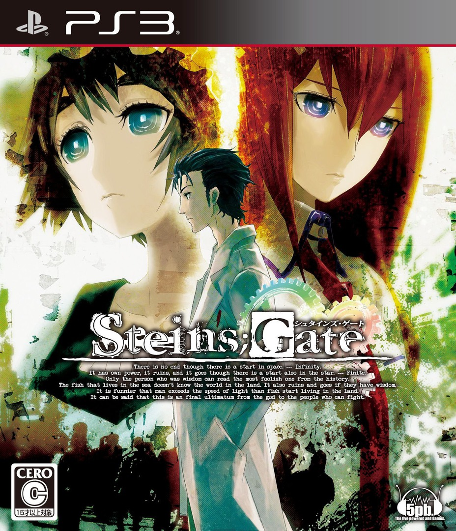 STEINS;GATE PS3 coverHQ (BLJM60462)