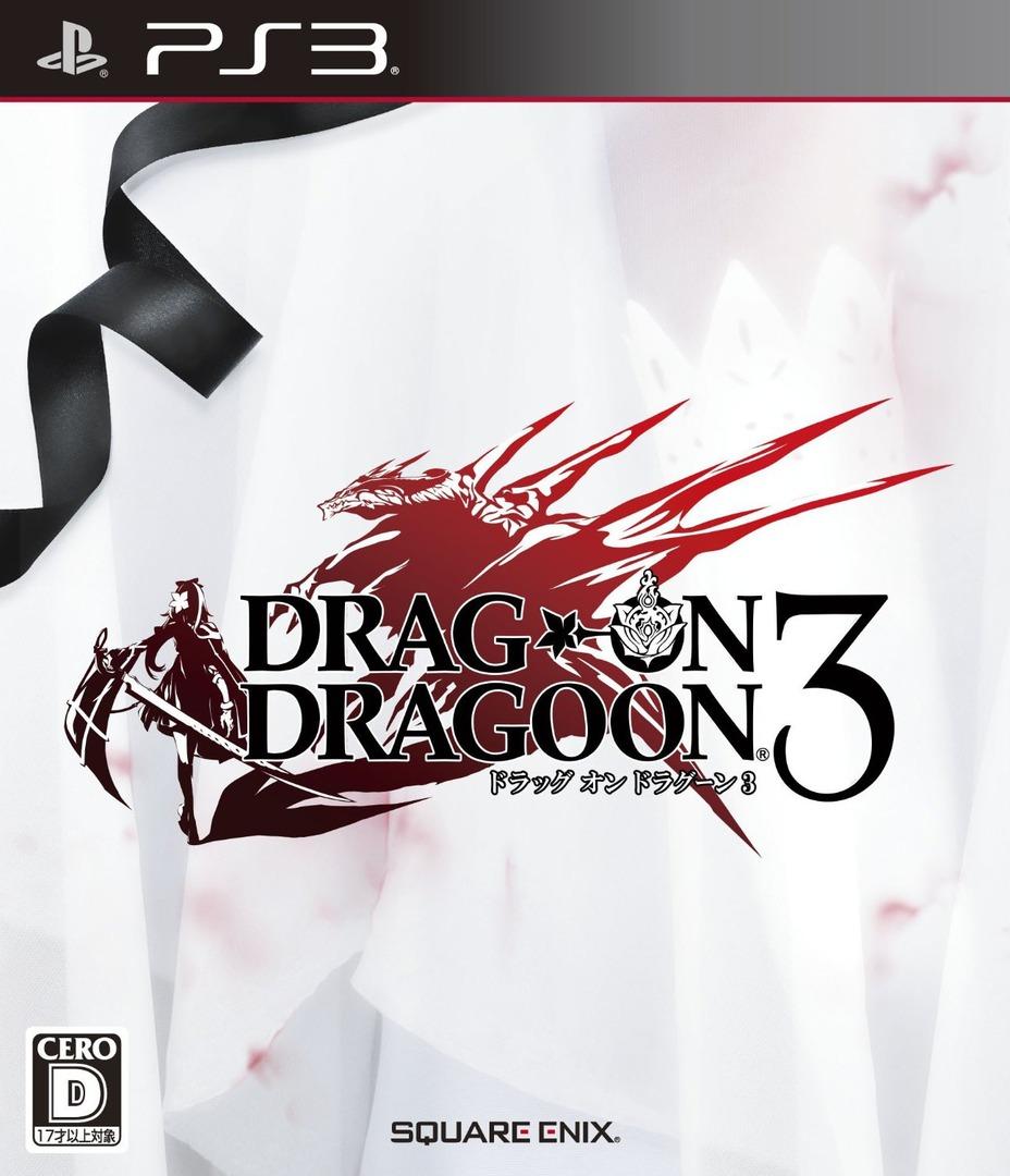 ドラッグ オン ドラグーン3 PS3 coverHQ (BLJM61043)