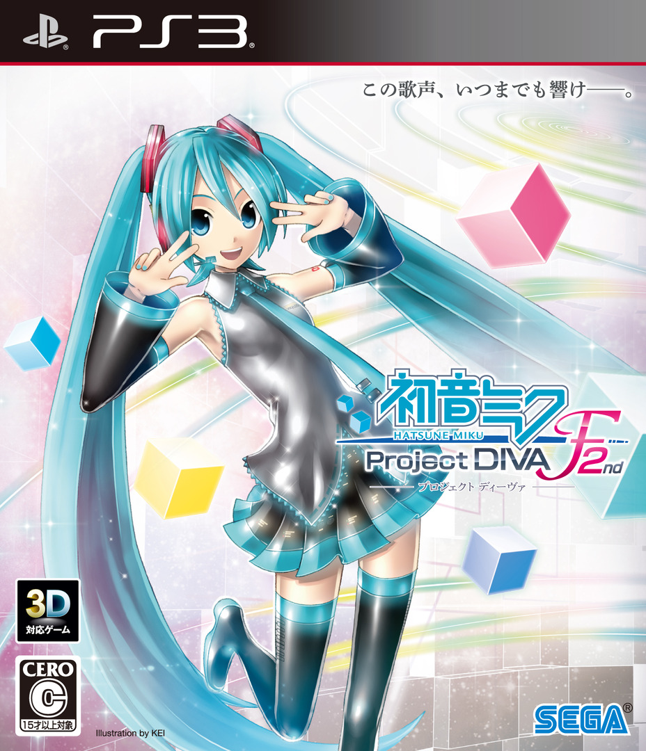 初音ミク Project DIVA F 2nd PS3 coverHQ (BLJM61079)