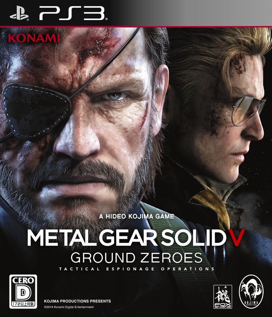 メタルギア ソリッド V グラウンド・ゼロズ PS3 coverHQ (BLJM61135)
