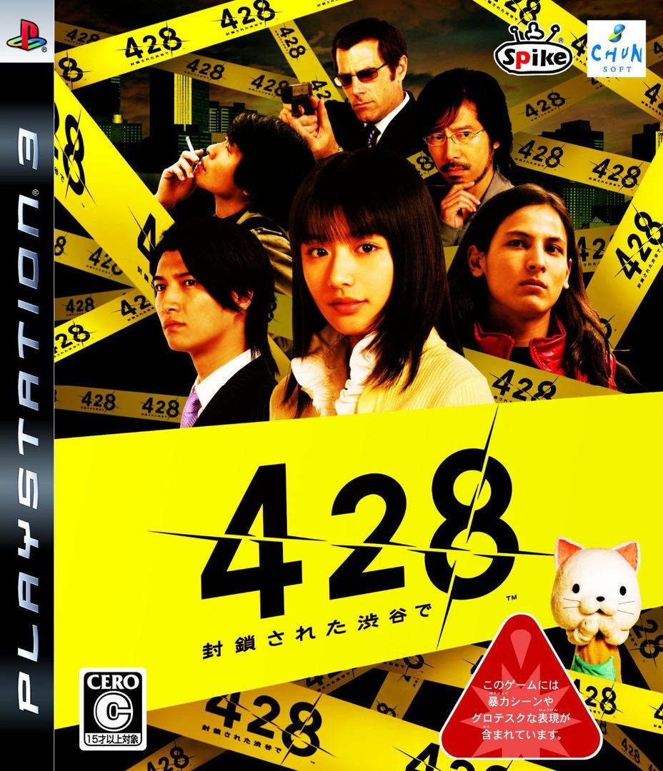 428 ~封鎖された渋谷で~ PS3 coverHQ (BLJS10057)