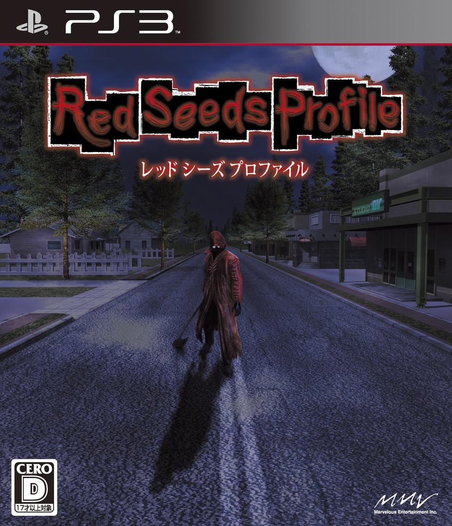 レッド シーズ プロファイル PS3 coverHQ (BLJS10073)
