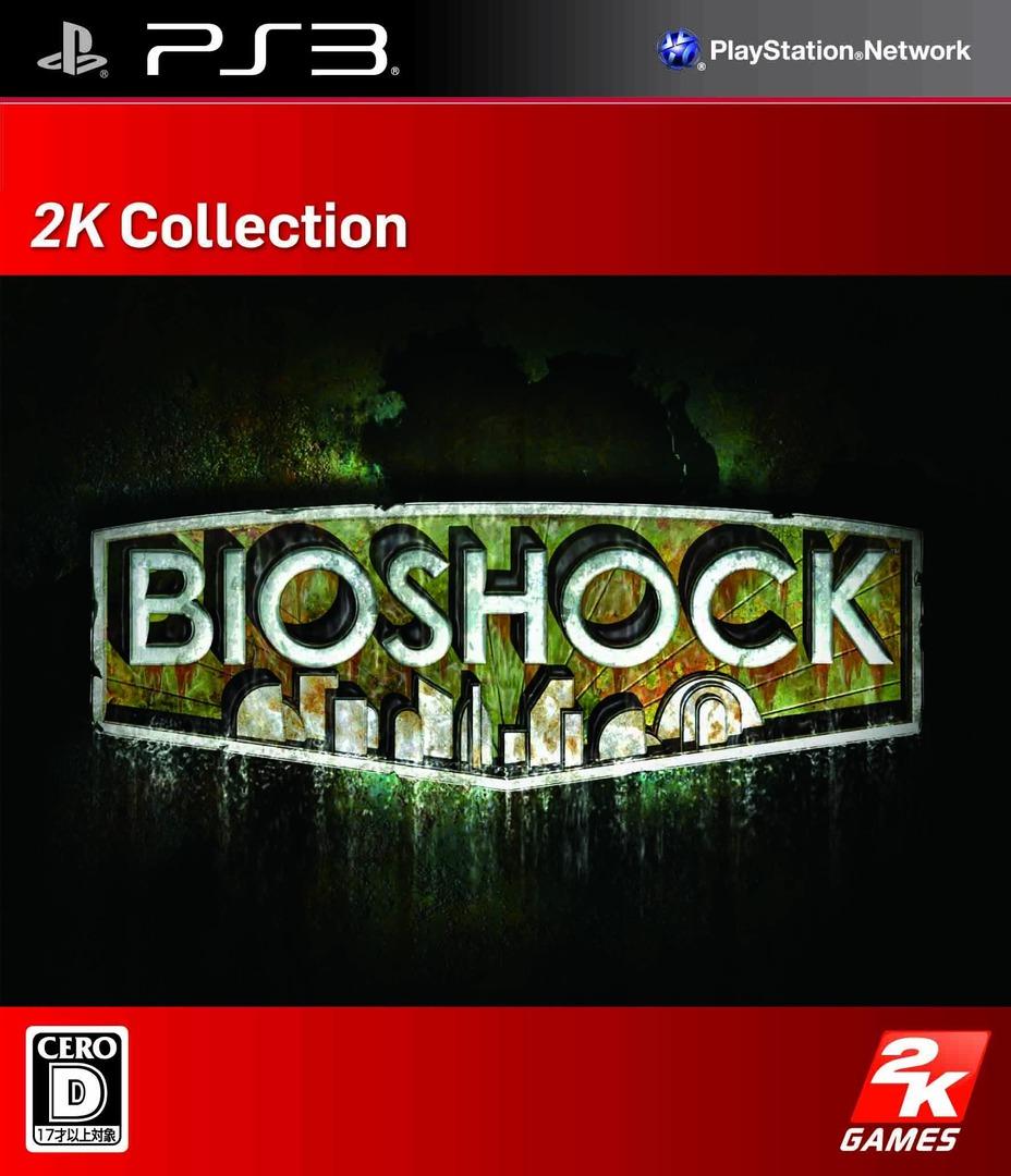 PS3 coverHQ (BLJS10189)