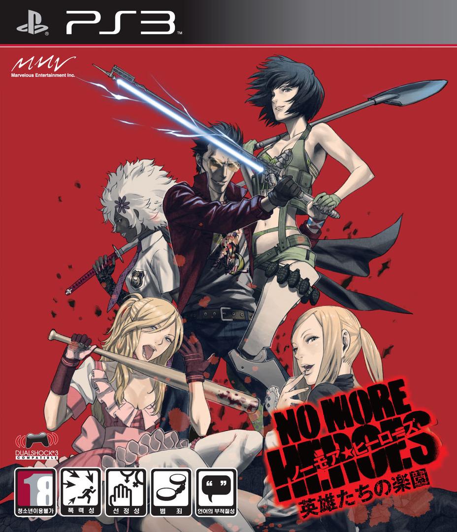 노 모어 히어로즈 영웅들의 낙원 PS3 coverHQ (BCKS10112)