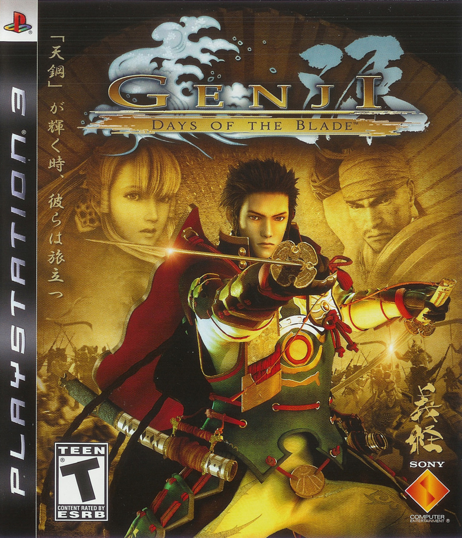 Genji: Days of the Blade PS3 coverHQ (BCUS98131)