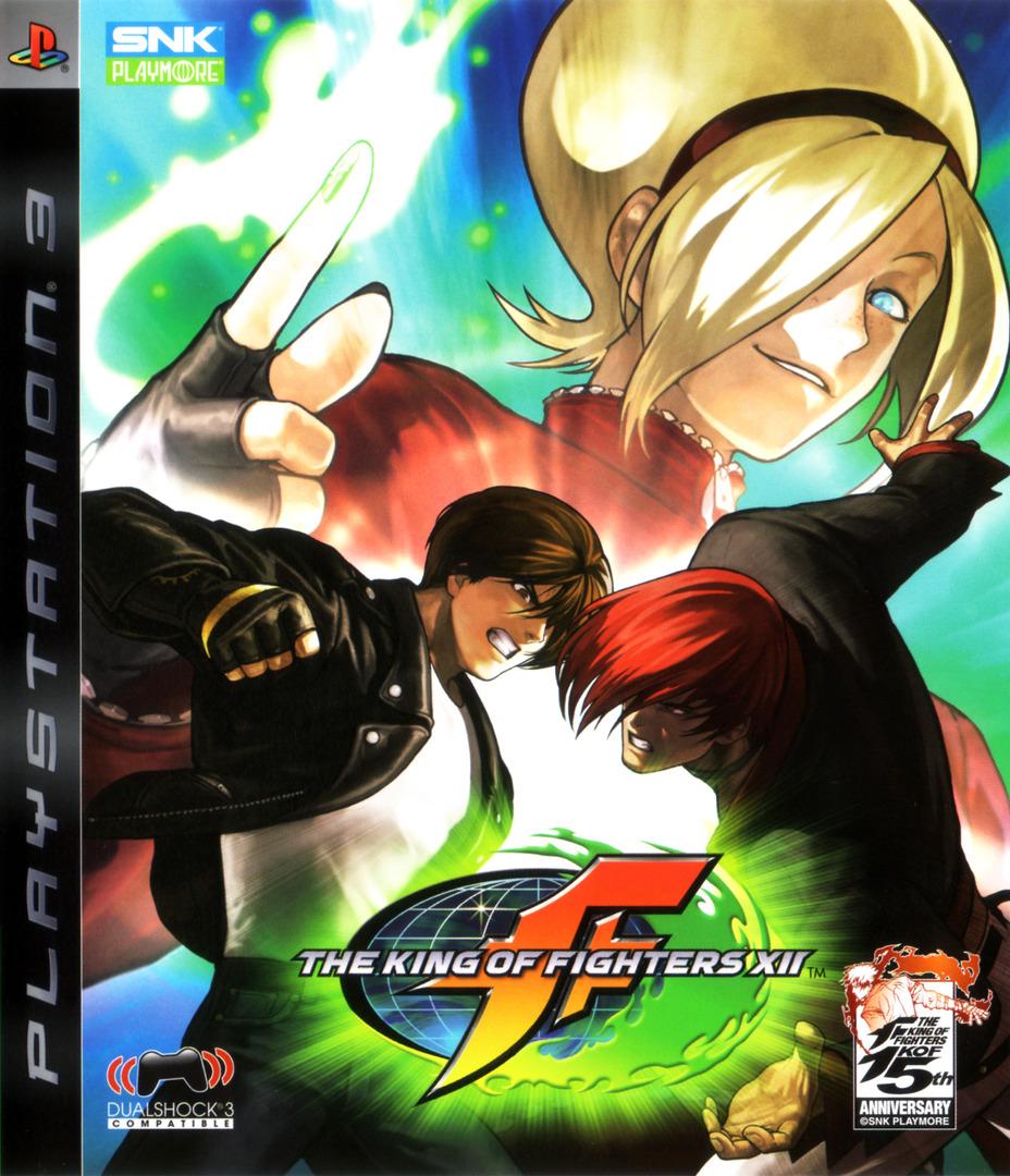 PS3 coverHQ (BLAS50127)