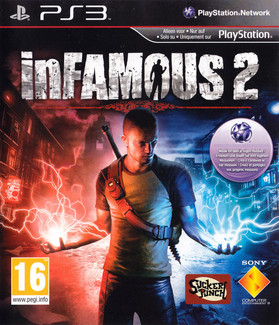 PS3 coverHQ2 (BCES01143)