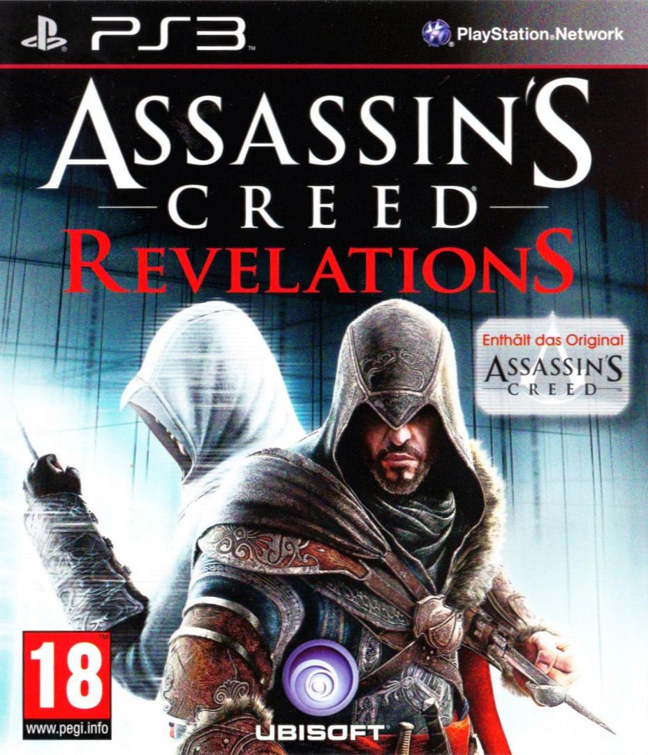 PS3 coverHQB (BLES01467)