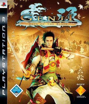 PS3 coverM (BCES00002)