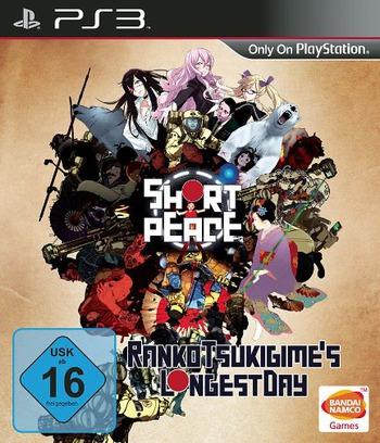 PS3 coverM (BLES02007)