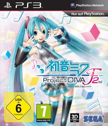 PS3 coverM (BLES02029)