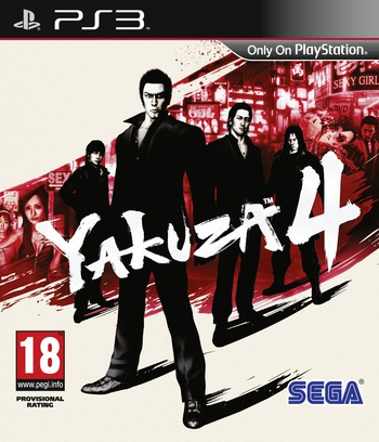 Yakuza 4 PS3 coverM (BLES01081)