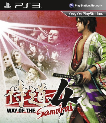 Way of the Samurai 4 PS3 coverM (BLES01682)