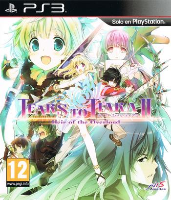 PS3 coverM (BLES02115)