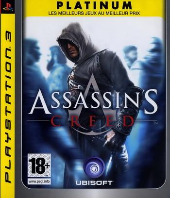 PS3 coverM (BLES00158)