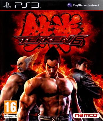 PS3 coverM (BLES00635)