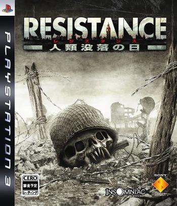 PS3 coverM (BCJS30003)