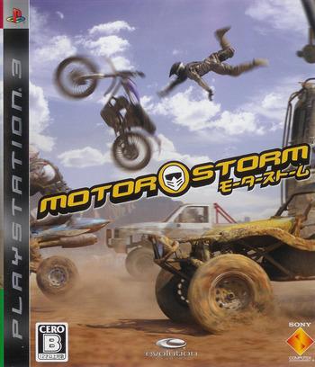 モーターストーム PS3 coverM (BCJS30004)