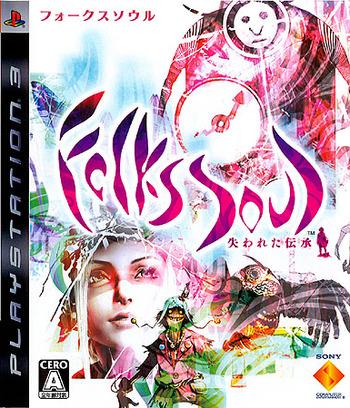 フォークスソウル PS3 coverM (BCJS30009)