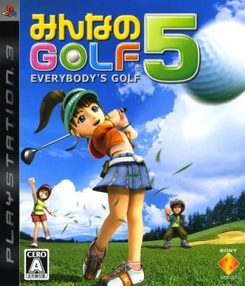 みんなのGOLF5 PS3 coverM (BCJS30011)
