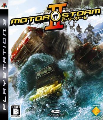 モーターストーム 2 PS3 coverM (BCJS30027)