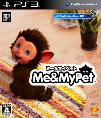 ミー&マイペット PS3 coverM (BCJS30057)